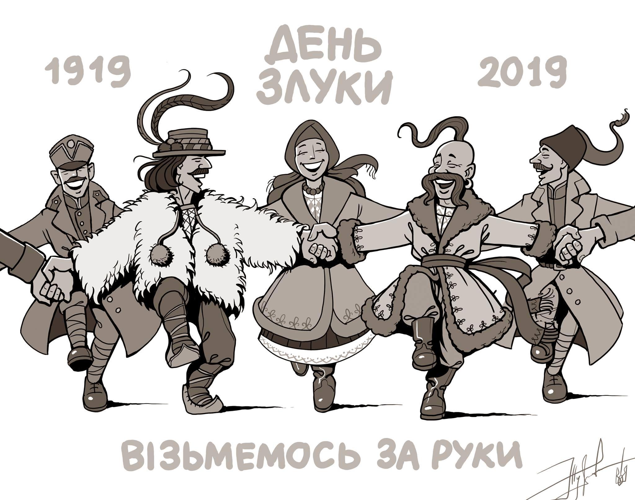 Ілюстрація: Юрій Журавель https://www.facebook.com/yuriy.zhuravel