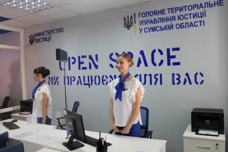 Open Space, вул. Петропавлівська, 75 Фото: tribuna.sumy.ua
