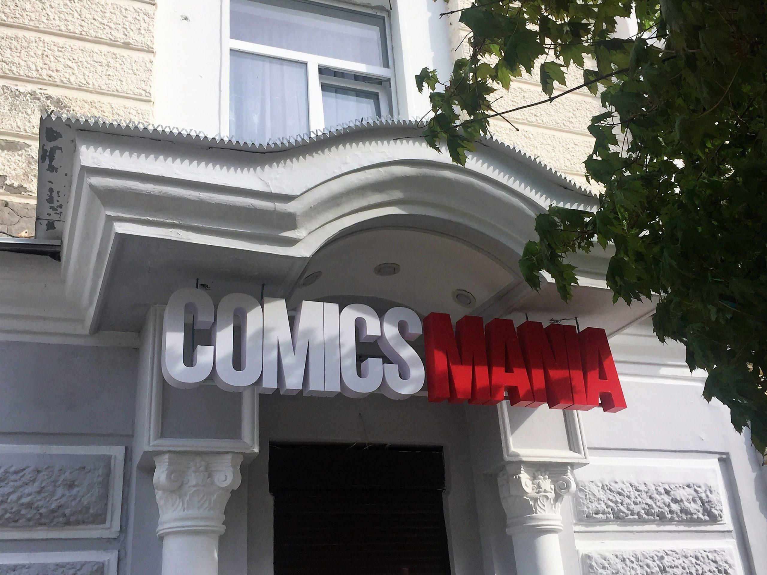 comicsmania_13