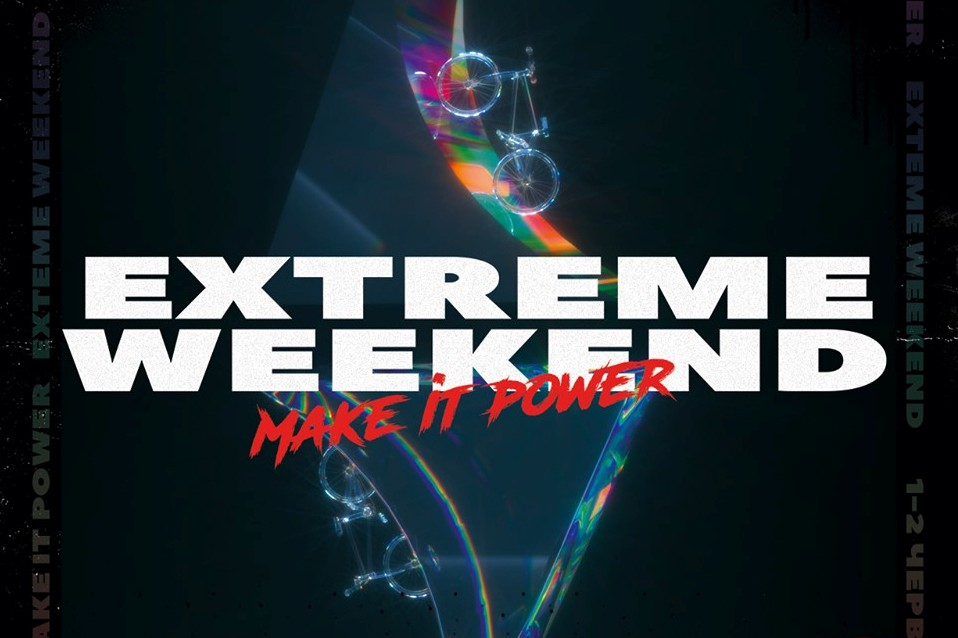 extreme-weekend