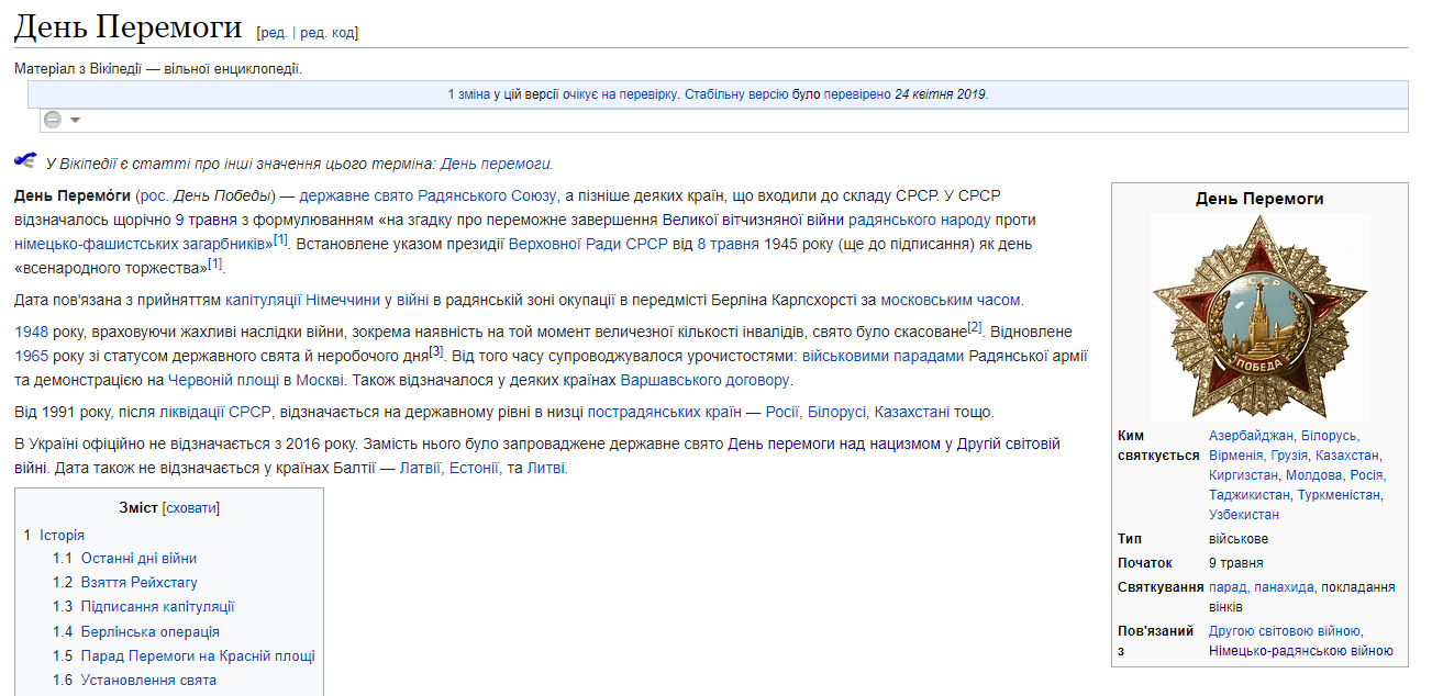 wiki0png