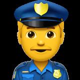 police-officer_1f46e