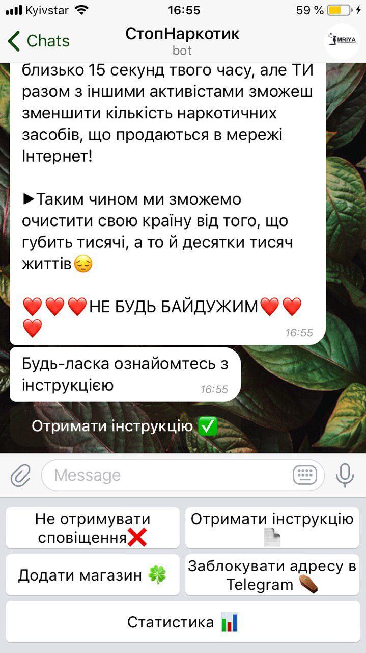 stop_drugs1