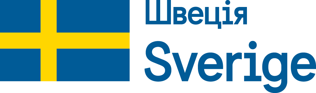Sweden_logotype_Ukraine