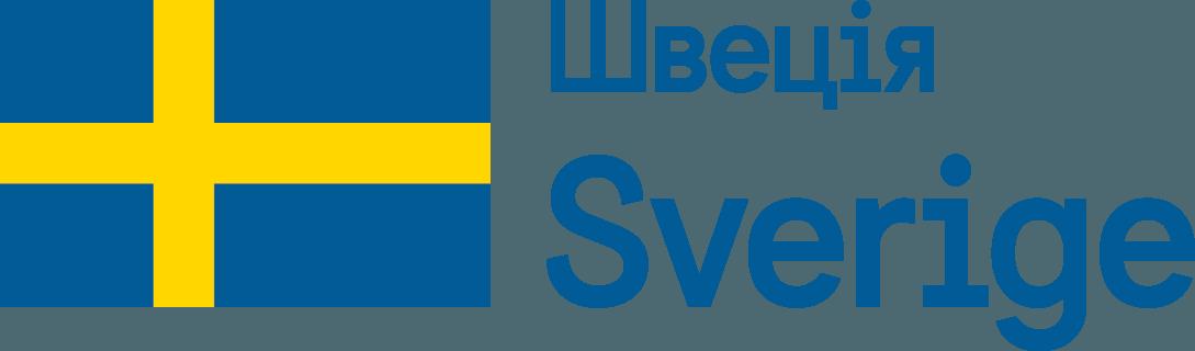 Sweden_logotype_Ukraine.png