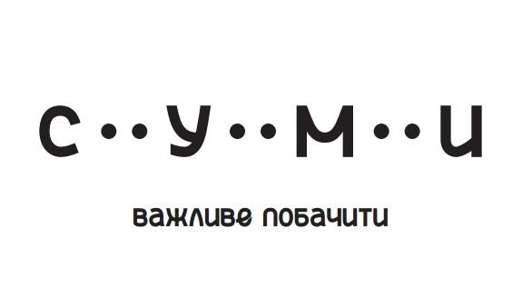 фокус лого1