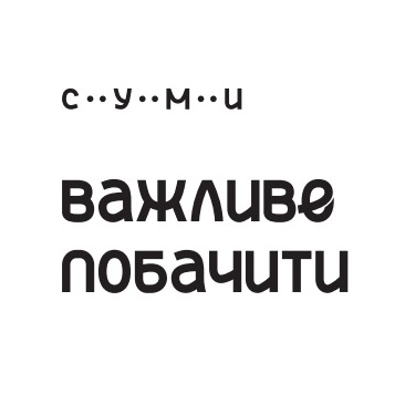 фокус слоган1