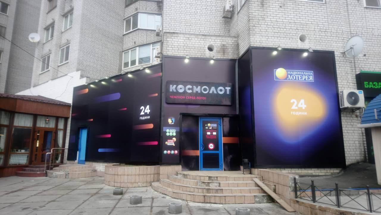 kosmolot-knyazhuj-zaton
