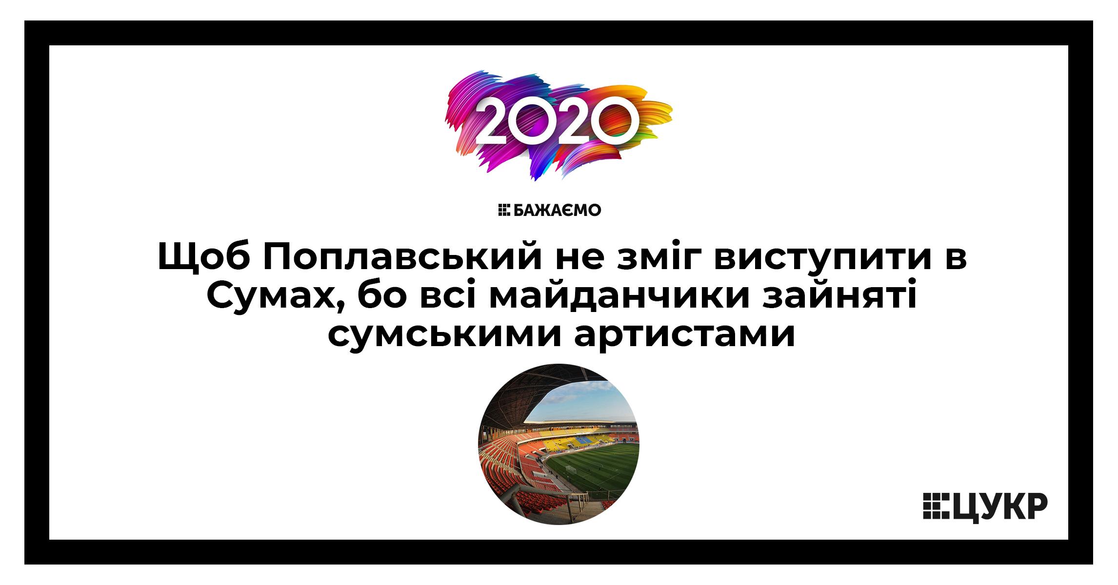 stadion_tak_stadion