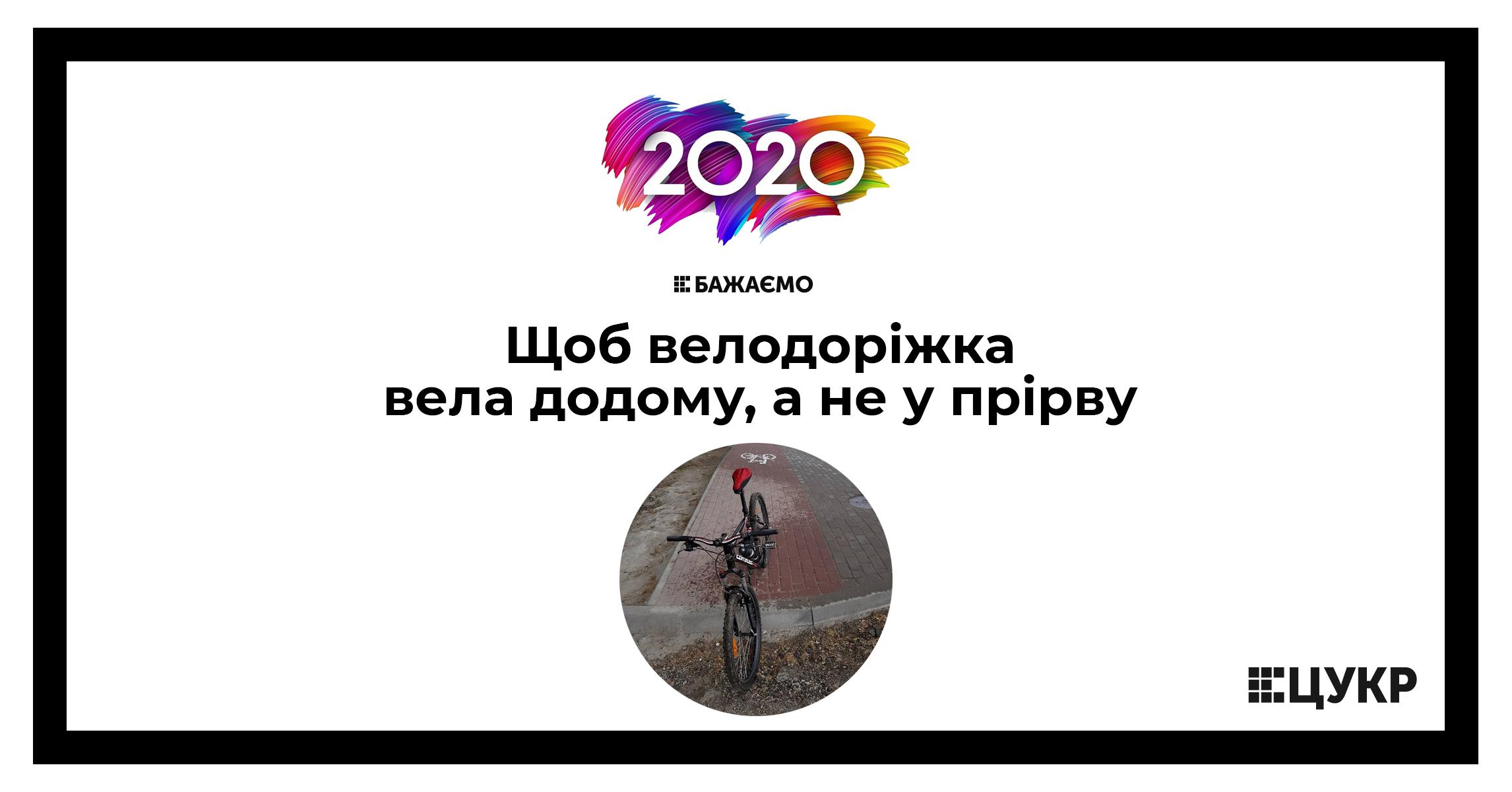 velodorizhka