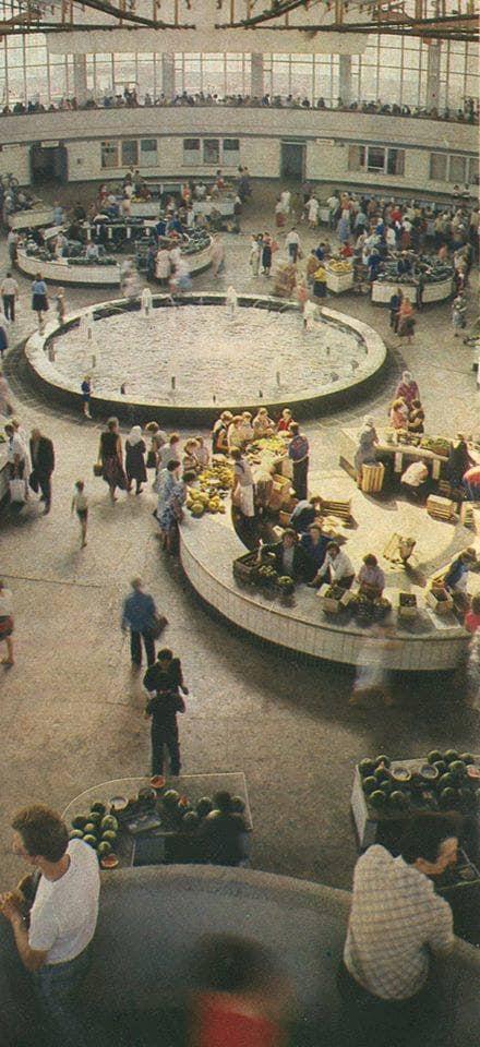 1988 рік. Фото виклав: Олег Кривцов