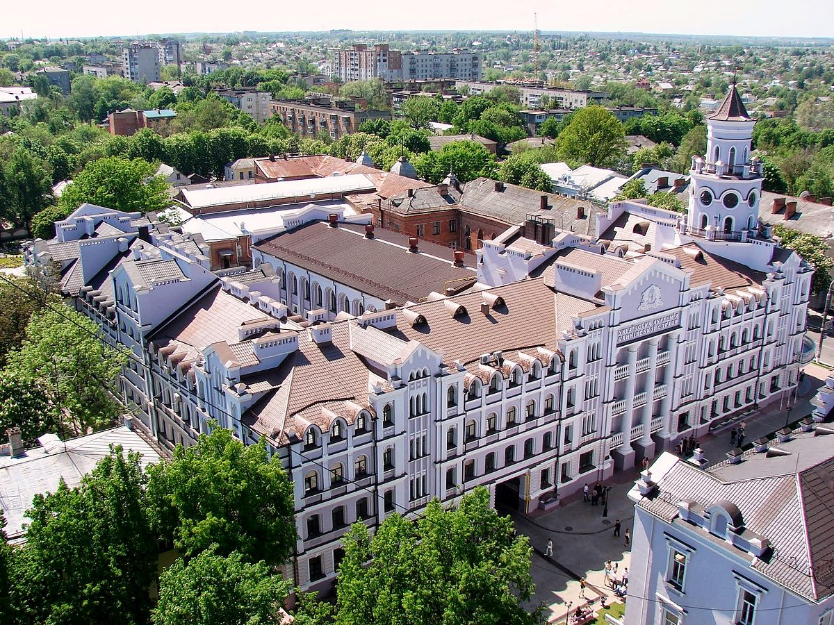 UkrainianAcademyOfBanking