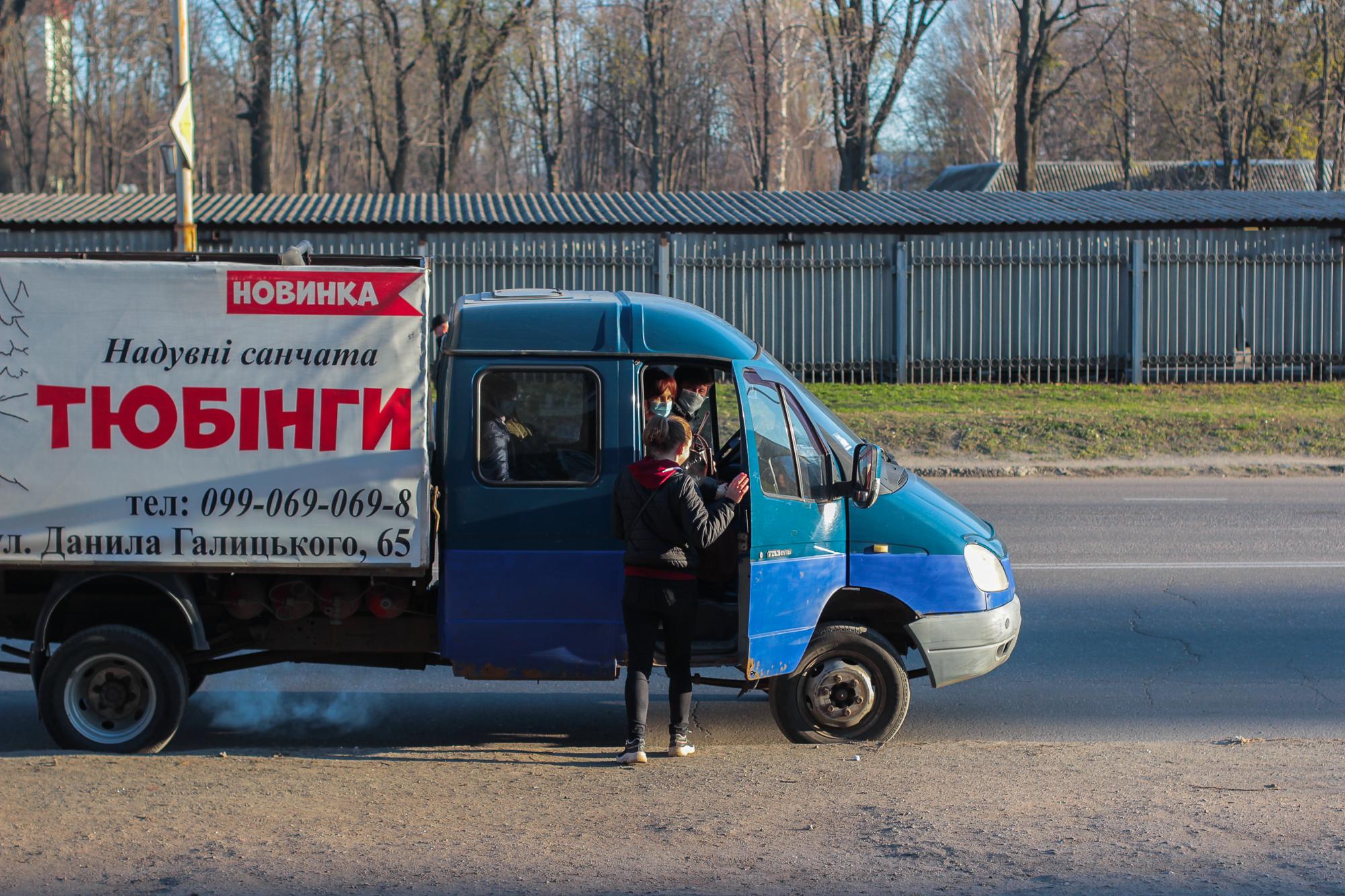 Вячеслав підбирає п'ятого пасажира.