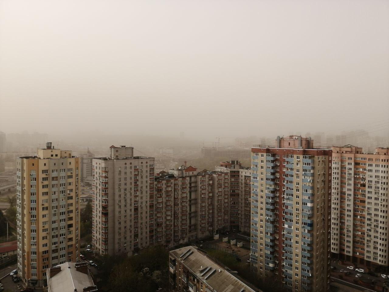 Пилові бурі Київ