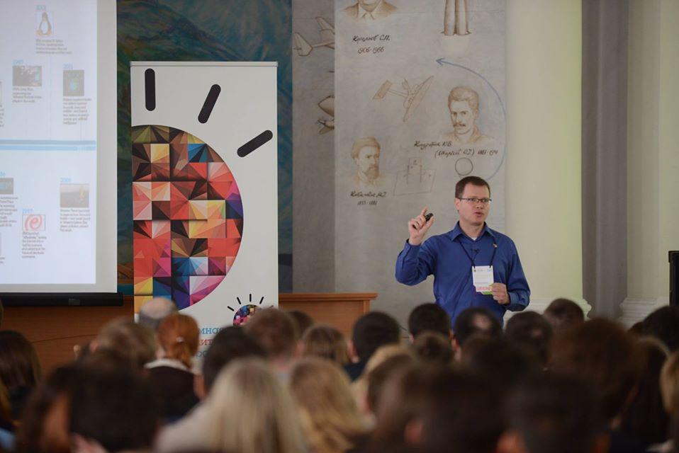 Фото: Український католицький університет UCuniversity
