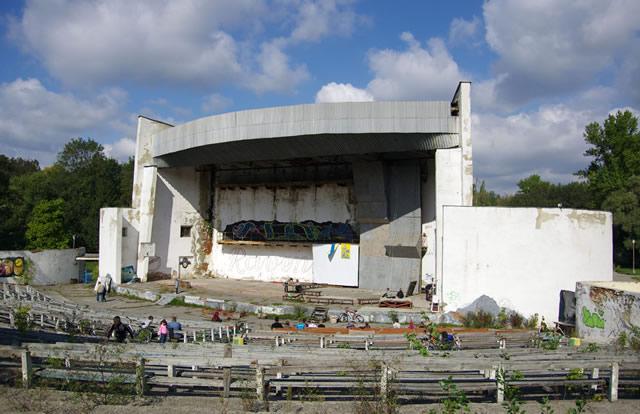 Вересень 2012 року