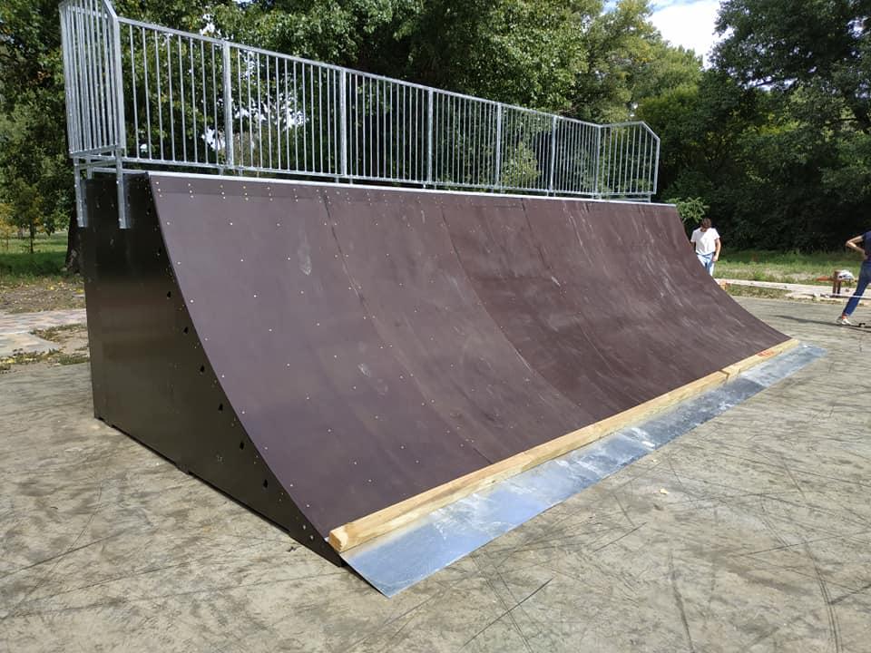 Сумський скейт-парк