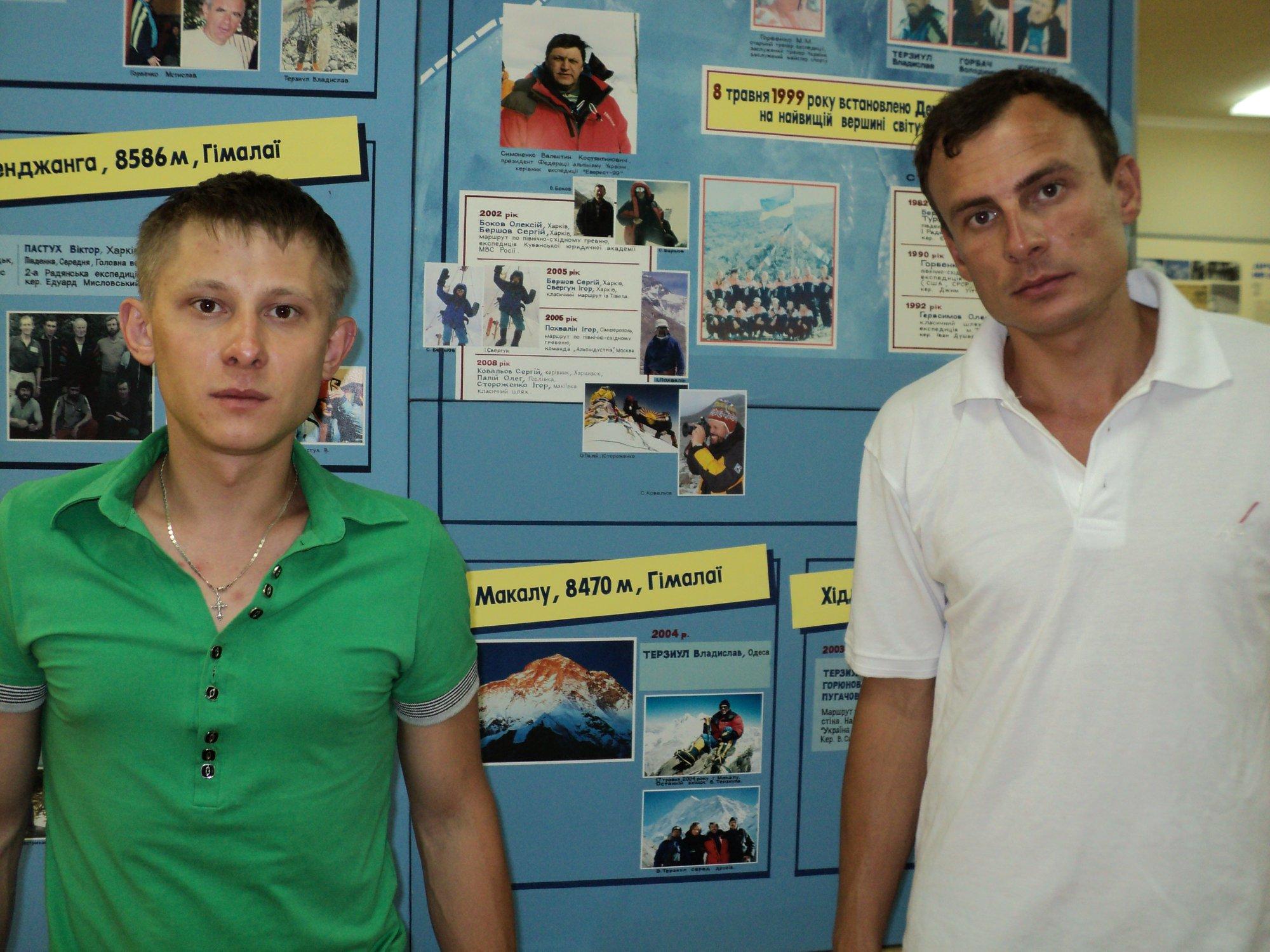 Володимир Рошко та Сергій Бублик після сходження на вершину Макалу, 8481 метрів