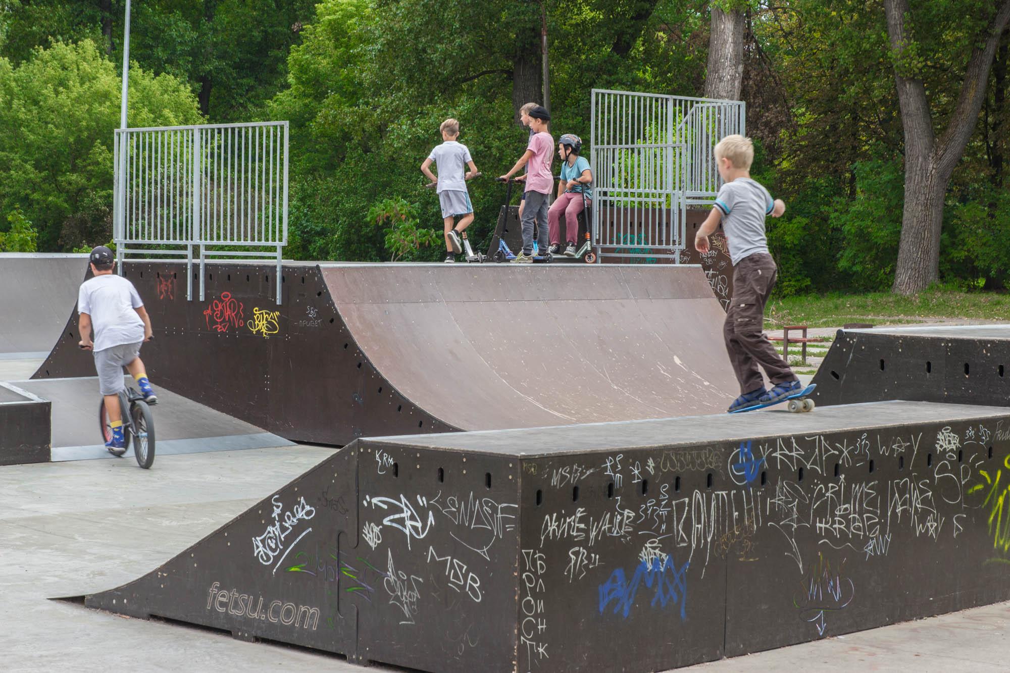 Створення скейт-парку у Сумах