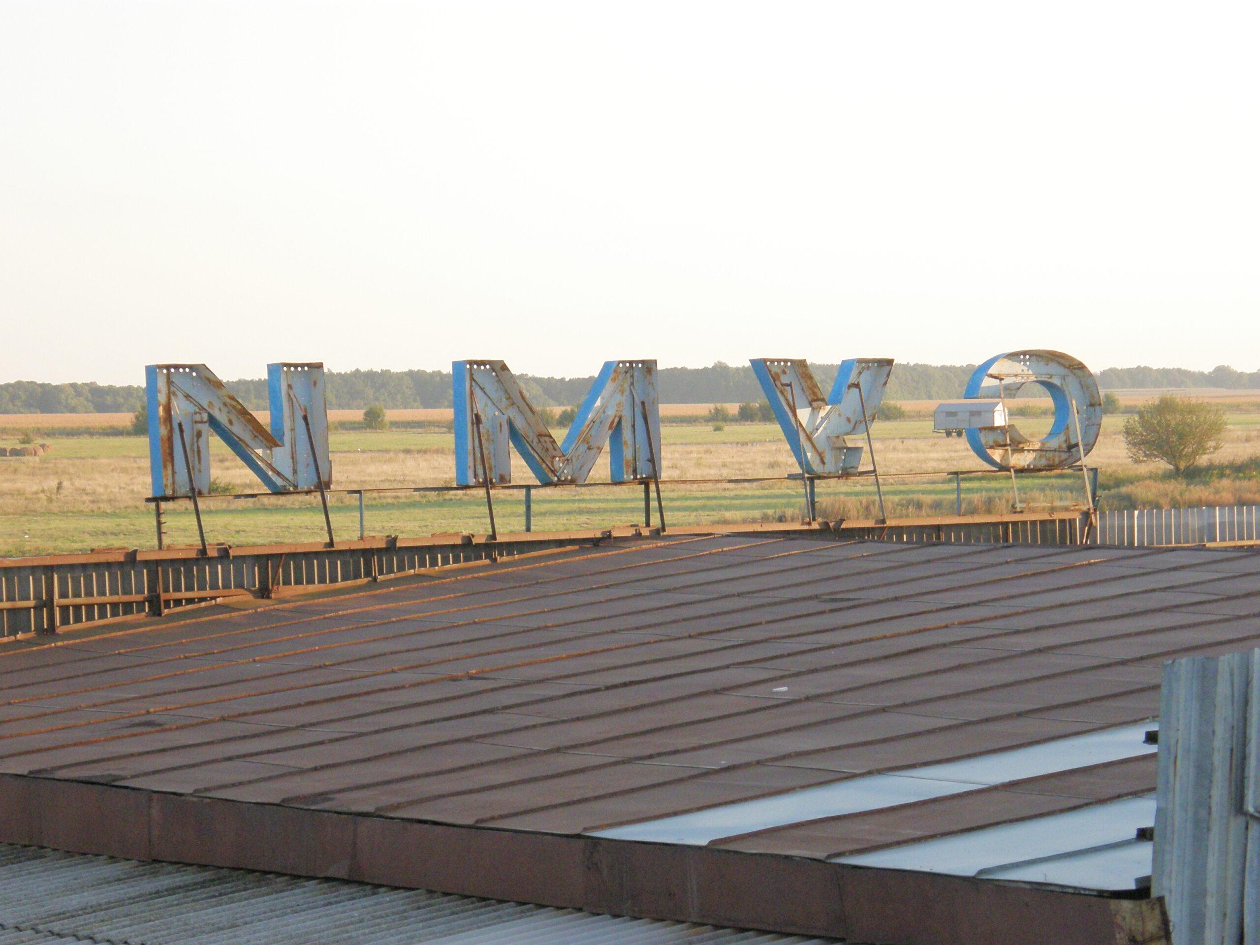 Знак «Суми» зі вікна терміналу. Фото: lilyandcat.com