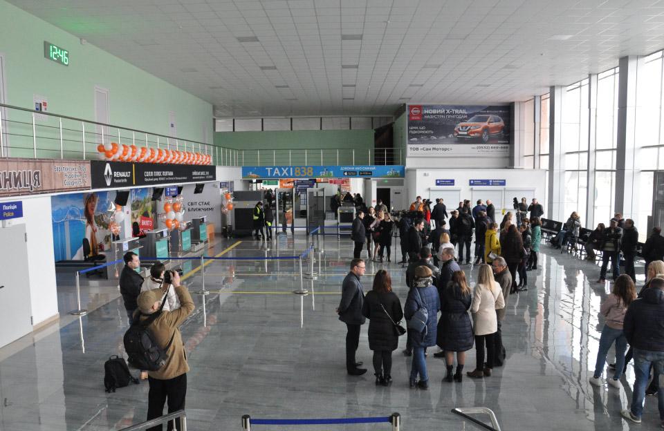 Аеропорт у Полтаві. Фото: «Полтавщина»