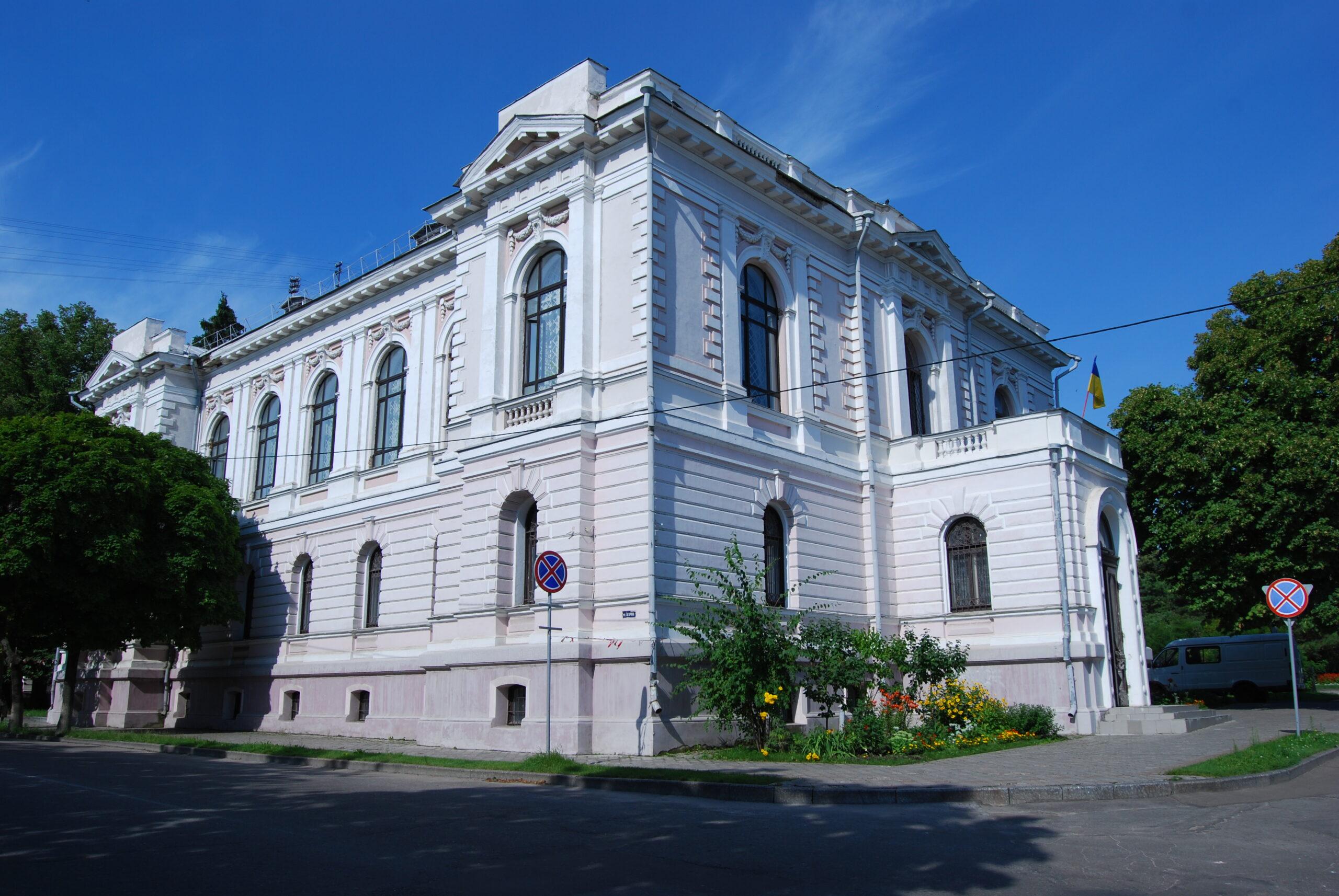 Фото: Сумський художній музей ім. Н.Онацького