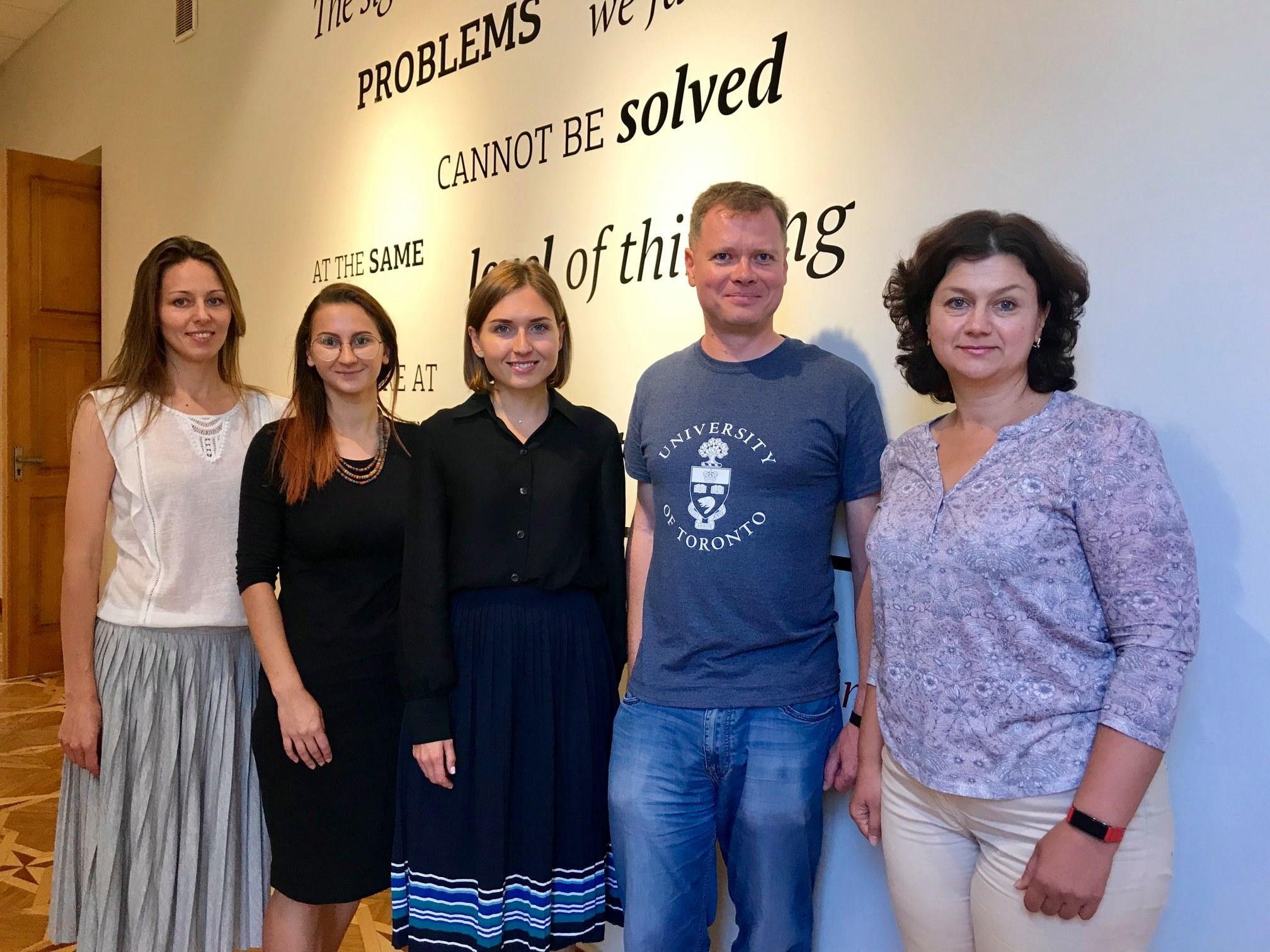 у Міністерстві освіти і науки України 2