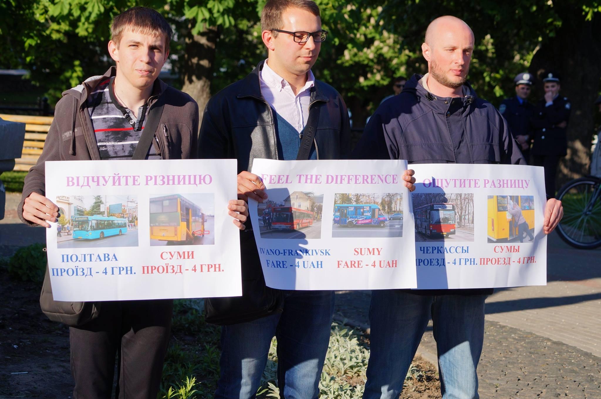 Мітинг «Як їздити по 3 гривні у маршрутці». Фото: Сумський транспортний колапс