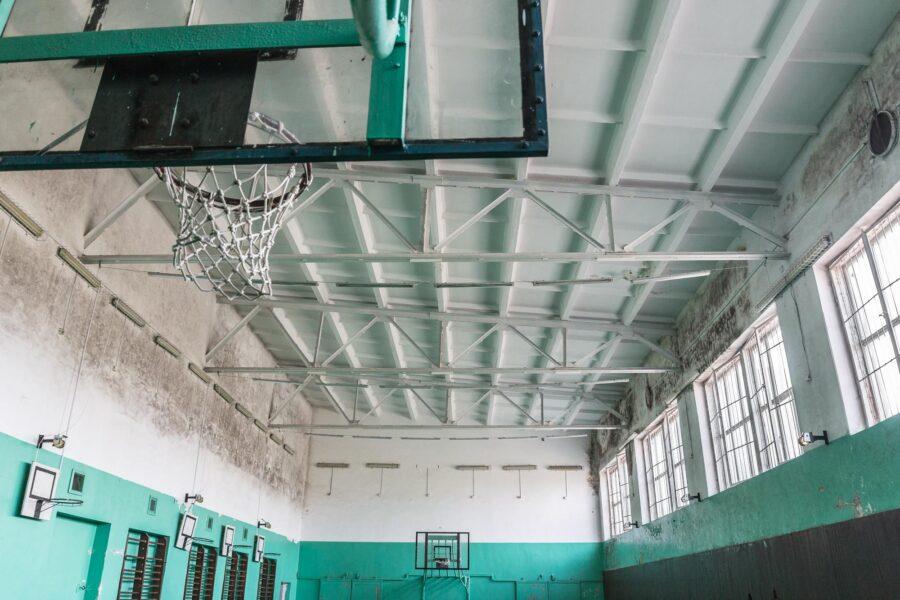 Баскетбольний зал, 2020 рік