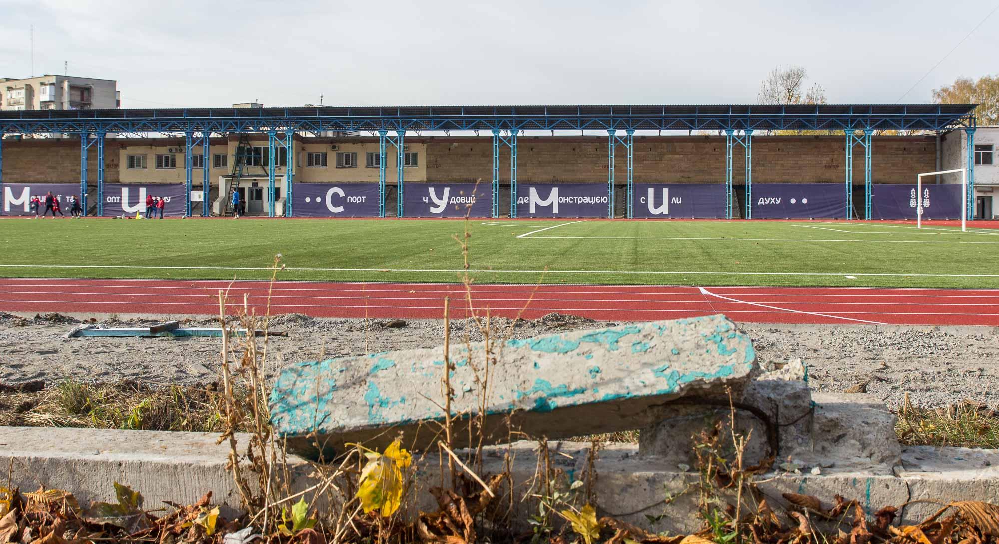 Оновлений стадіон «Авангард», 2020 рік. Фото: Цукр
