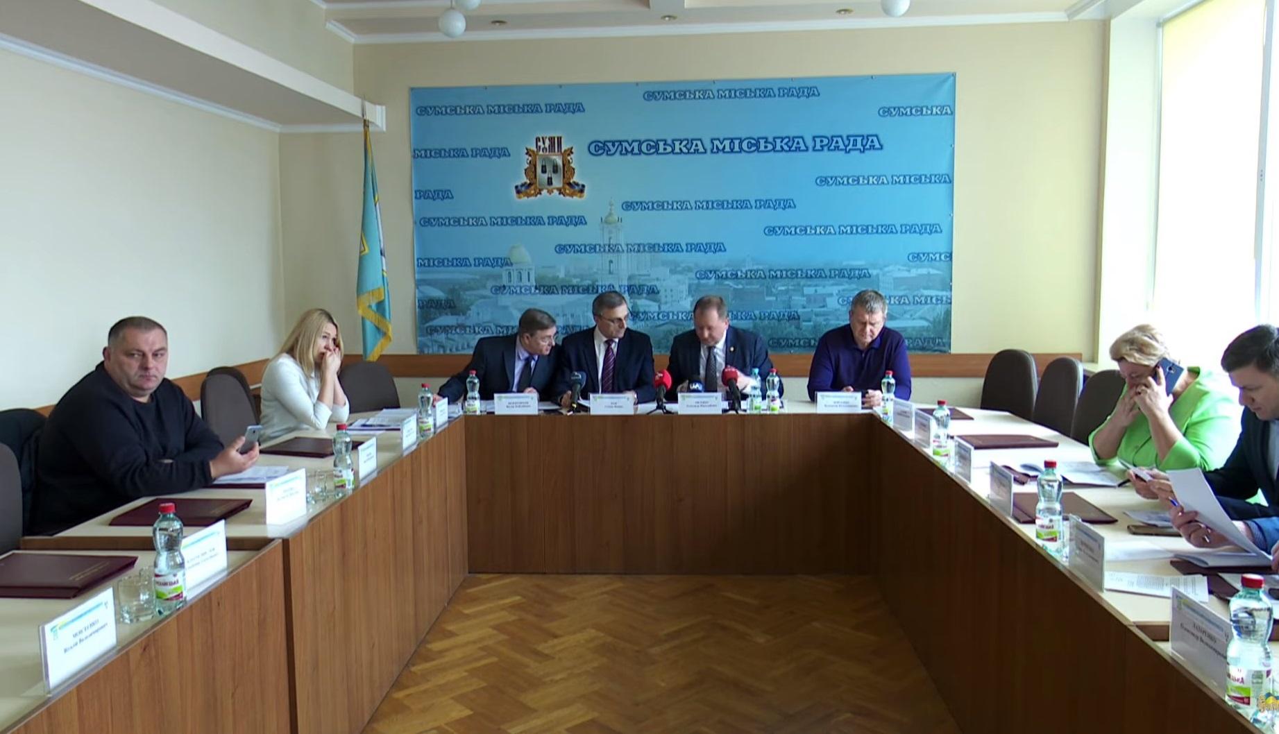 Засідання виконавчого комітету. Скріншот: Rada Sumy