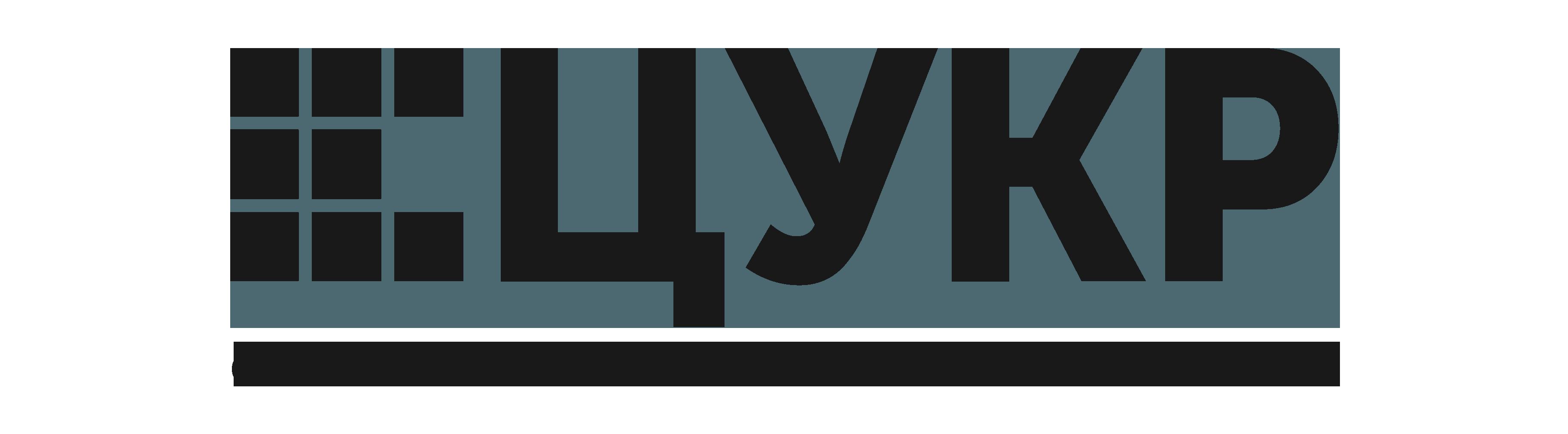 logo_big_black