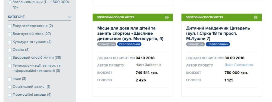 Screenshot_27