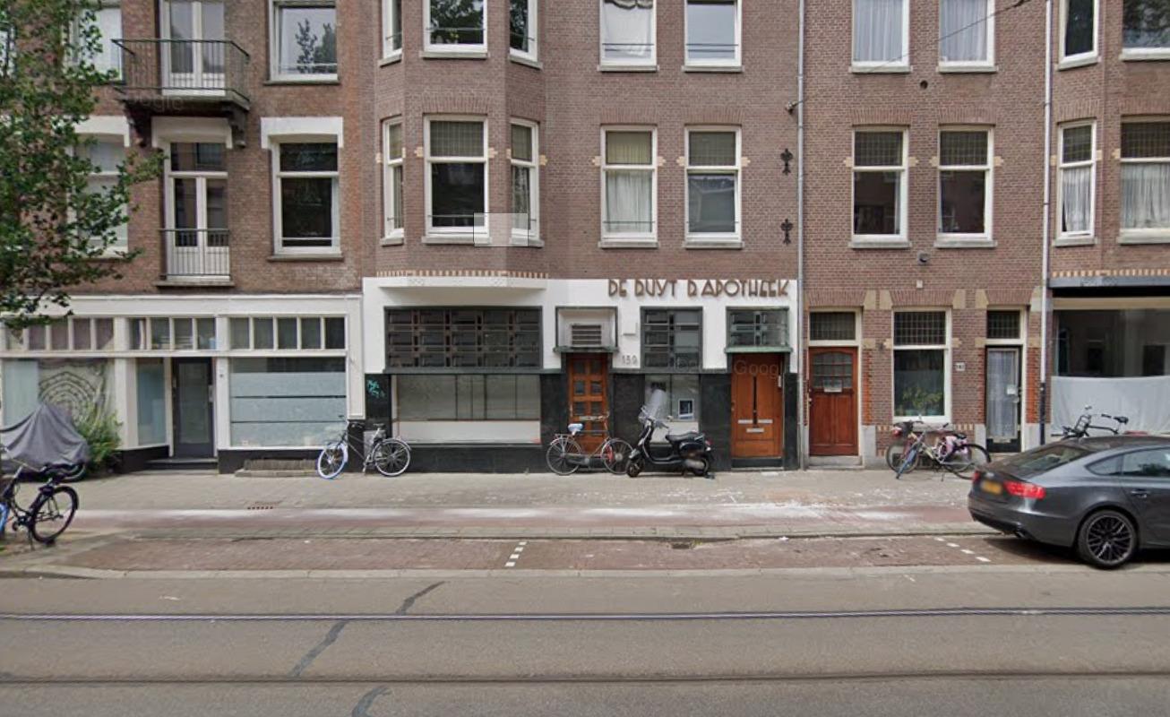 Так виглядала моя аптека в Амстердамі. Фото: Google Street View