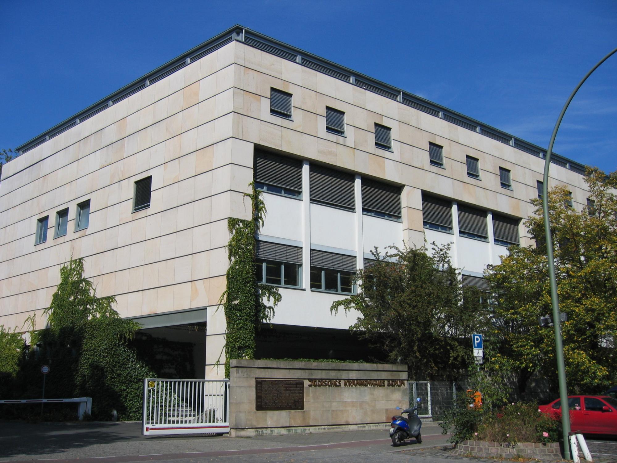 Jüdisches Krankenhaus Berlin. Фото: Wikipedia