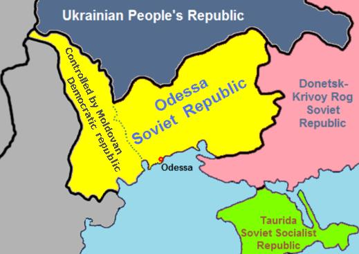 1918 рік. Фото: wiki.org