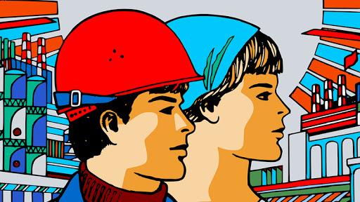 Фото: eedialog.org