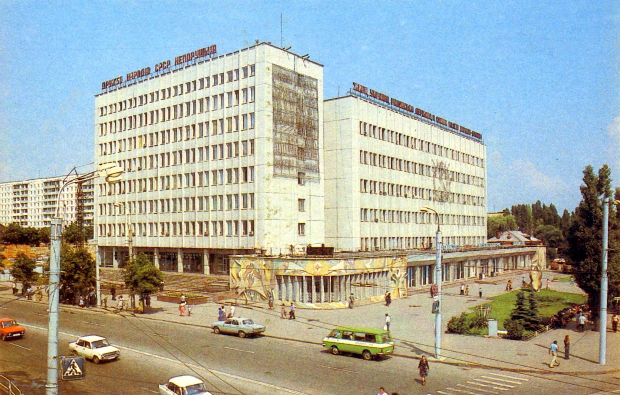 Будинок зв'язку, 1985-86 роки