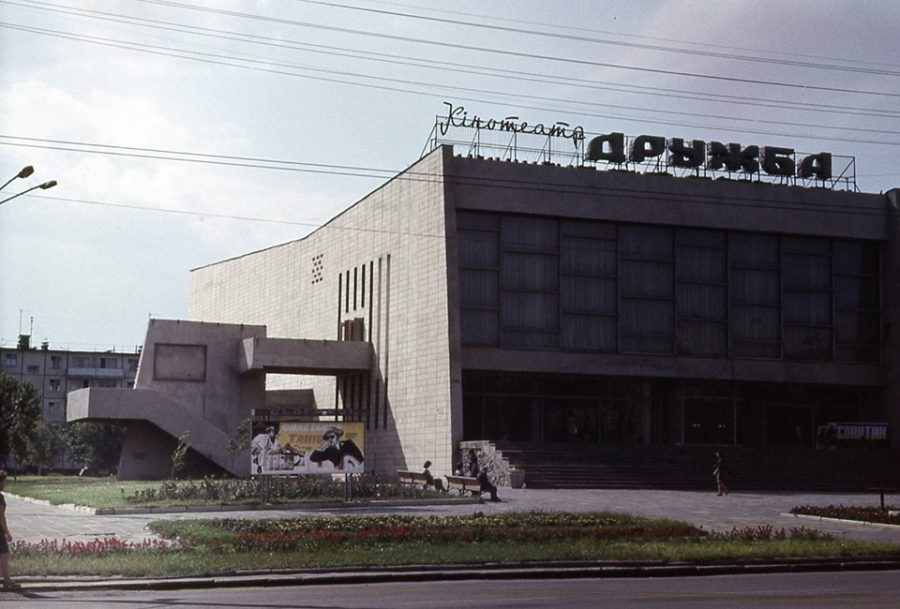Кінотеатр «Дружба», 1973. Фото: з сімейного архіву Бориса Зобіна