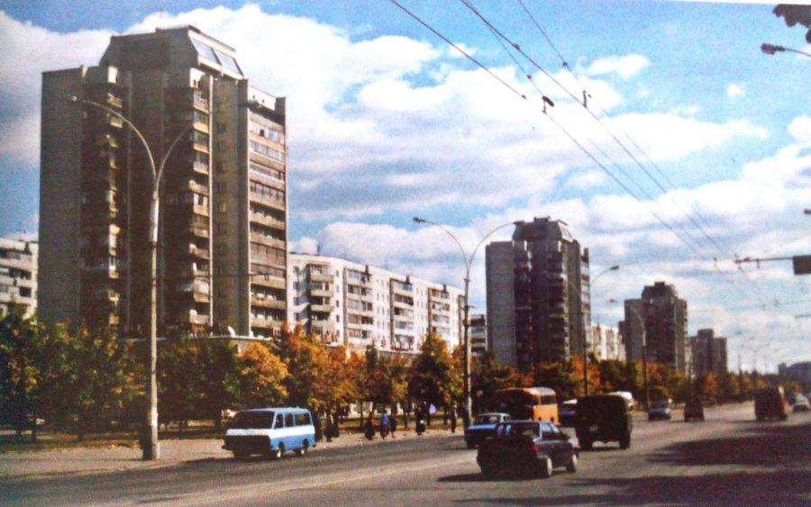 Вулиця Харківська, початок 90-х років