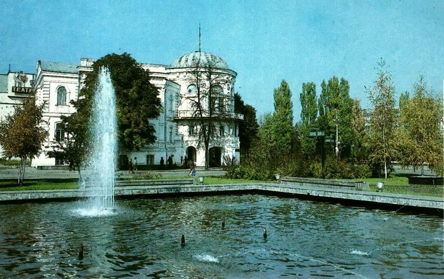 Краєзнавчий музей,  1988 рік