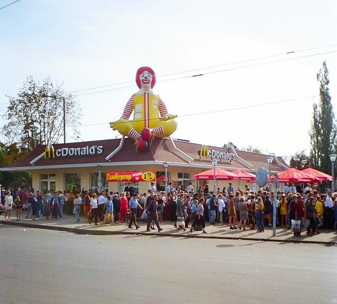 Відкриття «Макдональдсу», 11 вересня 1999 року