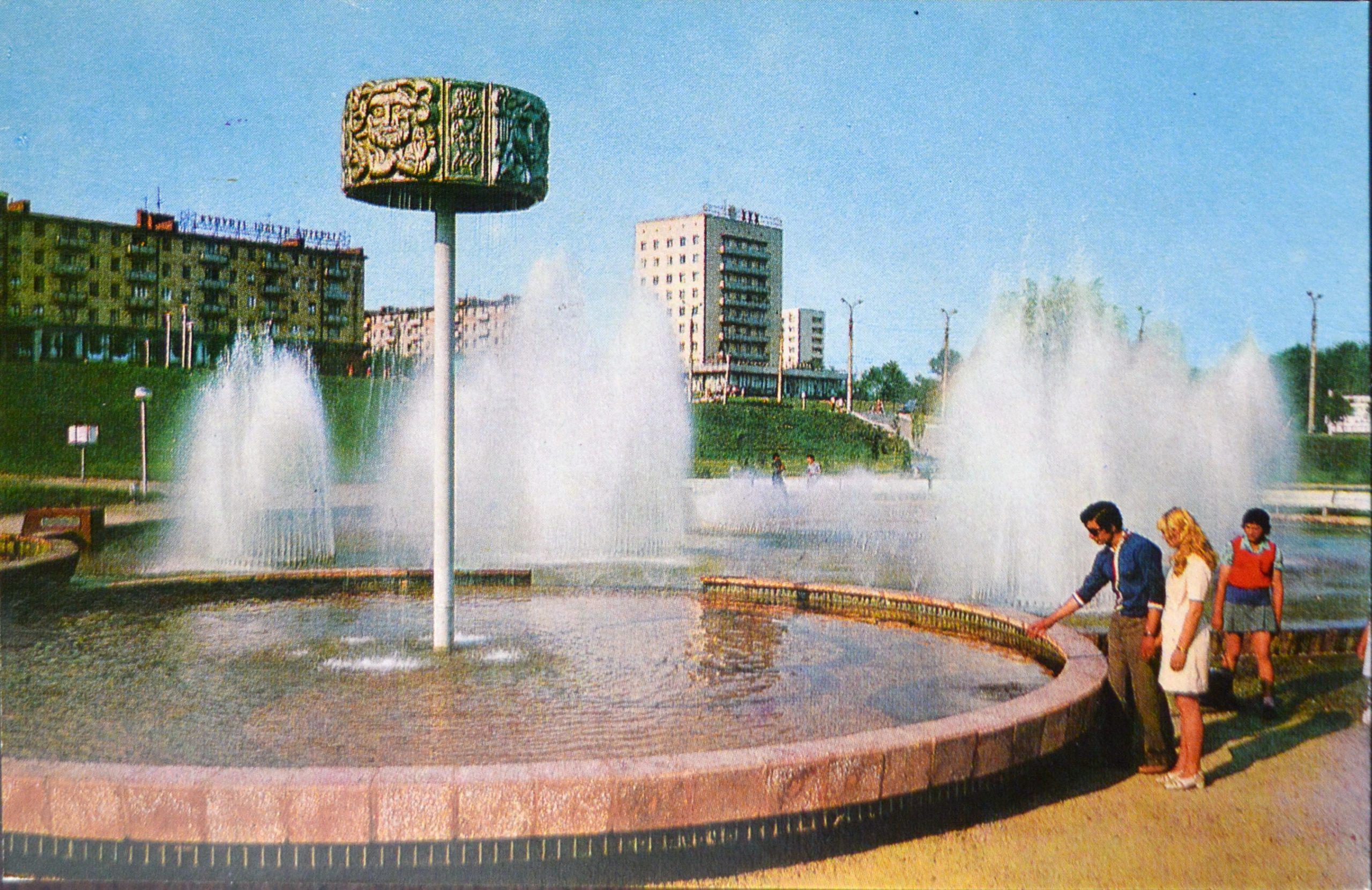 Сквер «Дружба», 1976 рік
