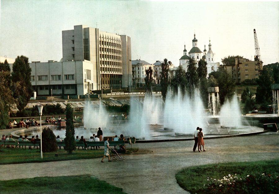 Сквер «Дружба», фонтан, 1985 рік