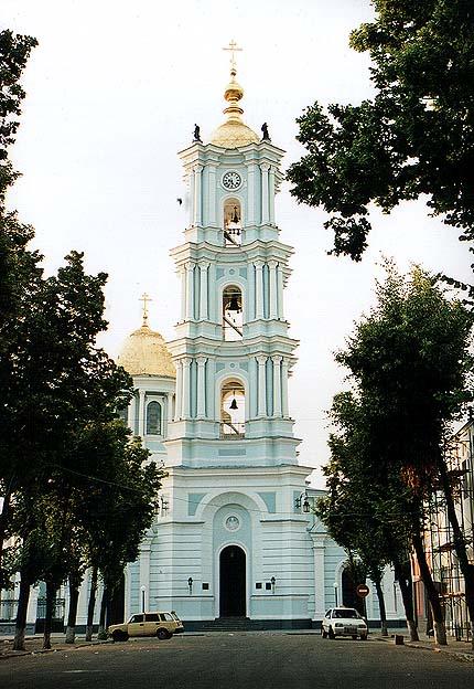 Собор, 90-ті роки