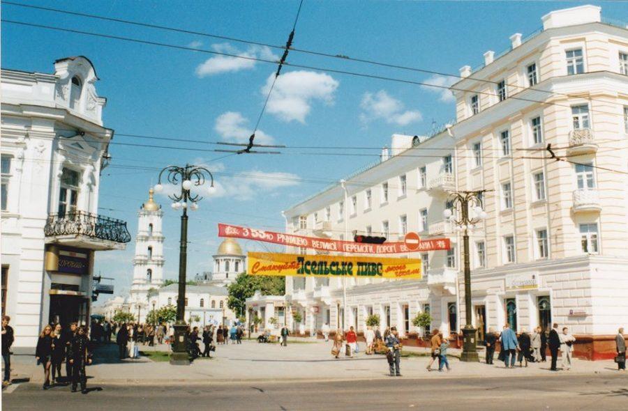 Вулиця Соборна, 2000 рік