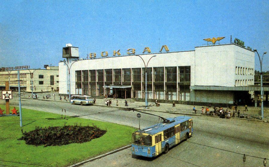 Залізничний вокзал, 1988 рік