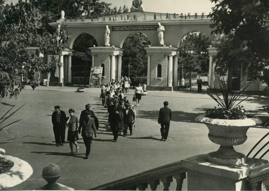 Вхід до міського парку. Фото: з архіву групи «Мої Суми», facebook.com
