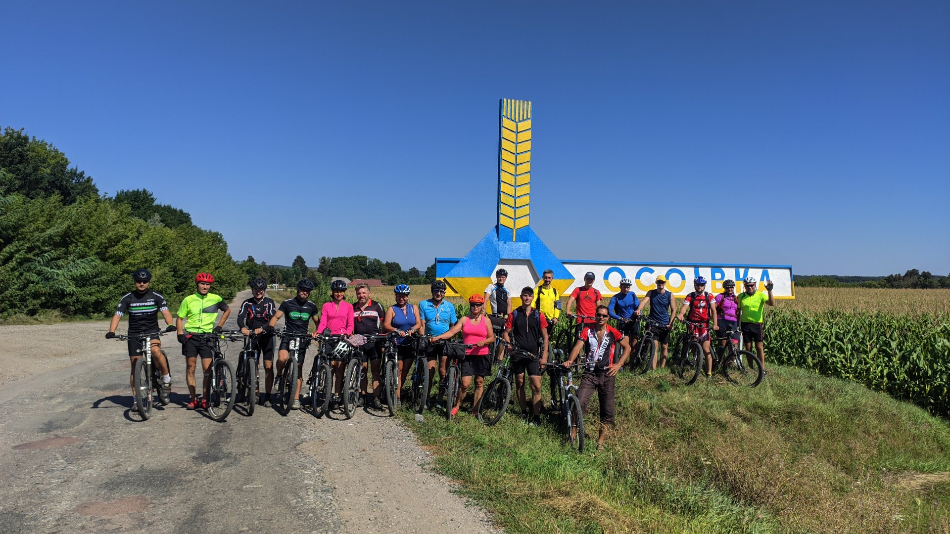 Фото: facebook.com, «Велосумщина»
