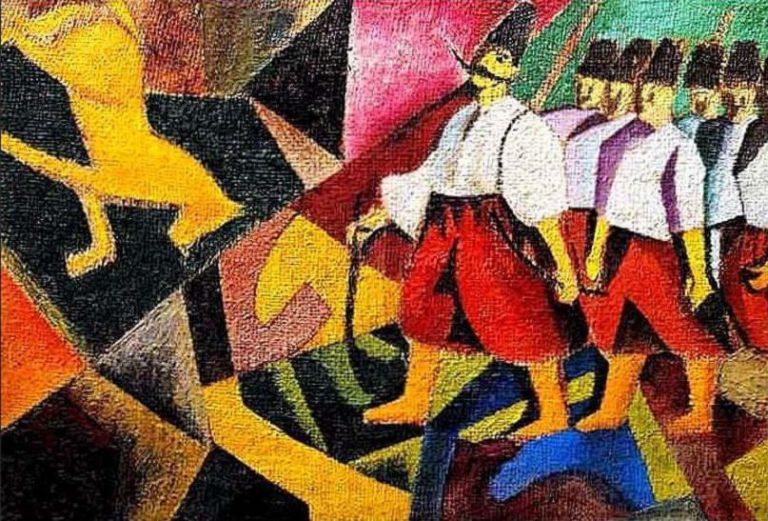 «Українці» (1912). Джерело: iprosvita.com
